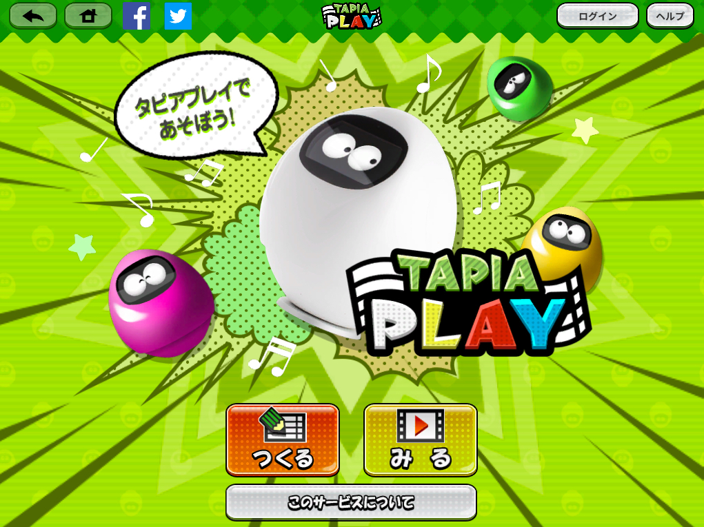 TAPIAPLAY001