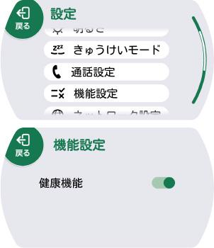 タピア_健康チェック2